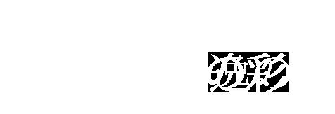 道頓堀ホテル - 観光ガイドマップ